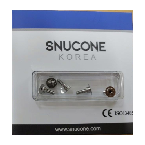 Snucone wide cover caps 5 pcs